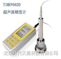 TIME5620超声波硬度计 TIME5620