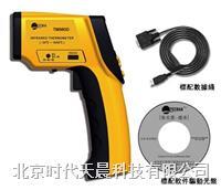 TM980D红外线测温仪(冶金专用型) TM980D