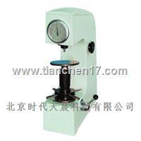 THR-150手动洛氏硬度计 THR-150