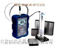 TC459超声波硬度计 TC459