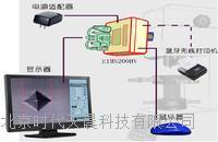 HV-LCD维氏硬度测量系统 HV-LCD