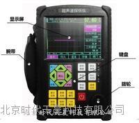 时代TCD360数字超声波探伤仪 TCD360