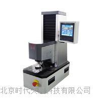 JMHRS-150精密洛氏硬度计 JMHRS-150
