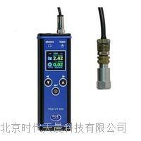 德国PCE测振仪PCEVT250  PCEVT250