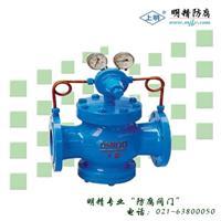 Yk43X/F/Y型先导活塞式气体减压阀 Yk43X/F/Y型
