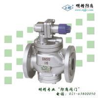 YG43H/Y型高灵敏度蒸汽减压阀 YG43H/Y型