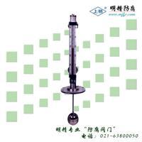 磁性浮子液位计(顶装式、底装式) 顶装式、底装式