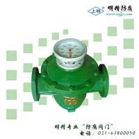 LC 系列椭圆齿轮流量计 LC 系列