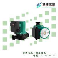 管道屏蔽泵 G型