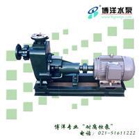 CWZ船用自吸离心泵 CWZ型
