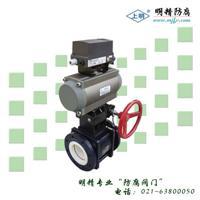 气动陶瓷球阀 SMFQ641G-16FC