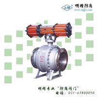 喷煤粉专用球阀 MQ647AF