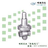 加大薄膜型高灵敏度减压阀 YT11H型