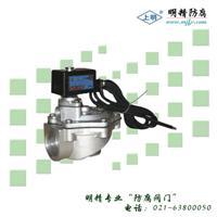 電磁閥脈沖閥 DMF-Z