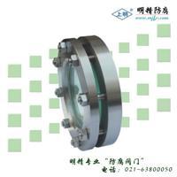 平焊视镜 JB593-64