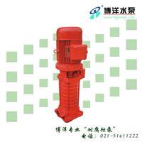 生活消防给水专用泵 DL Ⅱ型