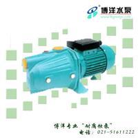 射流喷射泵 JET系列