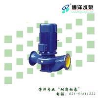 管道离心泵 ISG系列