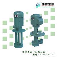 三相电泵\单相电泵\机床冷却泵 DB,AB,JCB