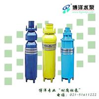 QJ型多级潜水泵 QJ型