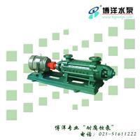 DG型锅炉给水泵 DG型