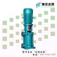 DL、DLR型泵系立式单吸多级分段式离心泵 DL、DLR型