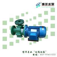 单吸直联式塑料离心泵 101型、102型、103型、104型、105型