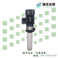 提供CDLK型浸入式多级离心泵 CDLK
