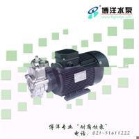 提供气液混合泵 QY