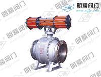 提供Q647F气动固定球阀全新 Q647F