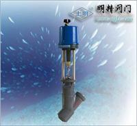 提供电动Y型蒸汽疏水阀 ZDLSY型
