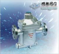 提供CS45H型钟形浮球式疏水阀 CS45H