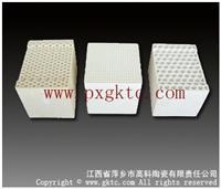蜂窝陶瓷蓄热体 GK00