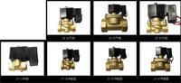 高压齿轮泵高压齿轮泵G20a-6C27T-11CR 高压齿轮泵高压齿轮泵G20a-6C27T-11CR