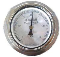 隔离器信号隔离器MSC302-10C0 隔离器信号隔离器MSC302-10C0
