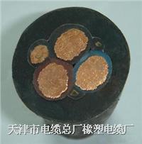 6kv矿用橡套电缆,ugf电缆,,盾构机电缆 ugf,ugfp,ug,ugefp,ugefhp