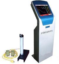 电脑炉前铁水碳硅分析仪