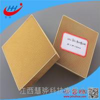 有机废气净化催化剂 | VOC蜂窝催化剂 HNMH02