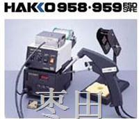 白光HAKKO958.959自动出锡烙铁 HAKKO958.959