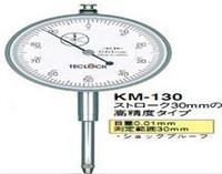 KM-130 指針式百分表 KM-130