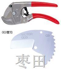 切管鉗 VP-30