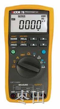 過程校驗儀帶萬用表功能 VC78