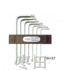 六角扳手  TXH-S7