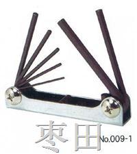 折疊六角扳手 No.009-1