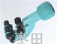 不锈钢弹性管专用切管器 TC 105F
