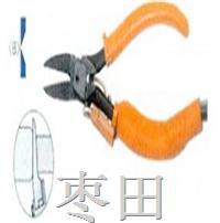 電熱剪  HT-130