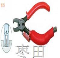 電熱剪  HT-120