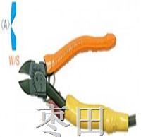 電熱剪 HT-200
