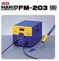 HAKKO 日本 白光 FM-203双插口电焊台 FM-203