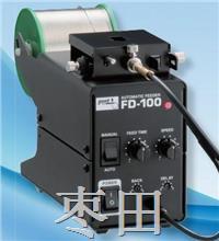 自动送锡装置  日本太洋  GOOT FD-100